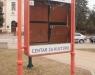 pozarevac-centar-za-kulturu-05