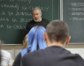 Predavanje Radivoje Dinulovic (21)