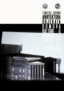 Arhitektura scenskih objekata u Republici Srbiji NASLOVNA