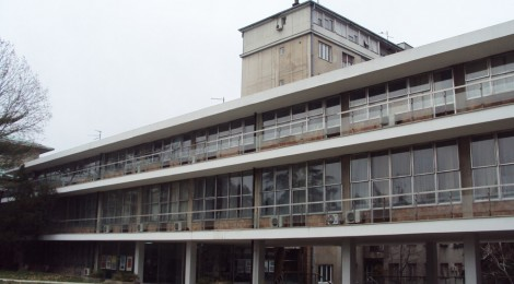 Beograd Decji Kulturni Centar Scen