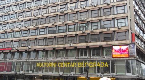 Beograd Kulturni centar