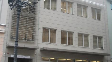 Novi Sad Kulturni centar
