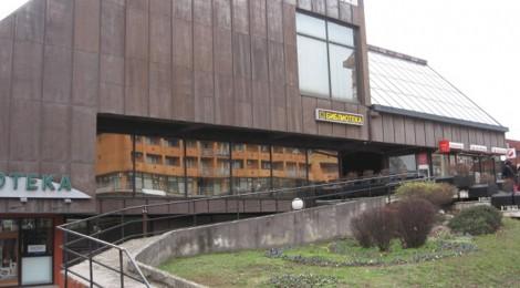 Smederevo Centar za kulturu