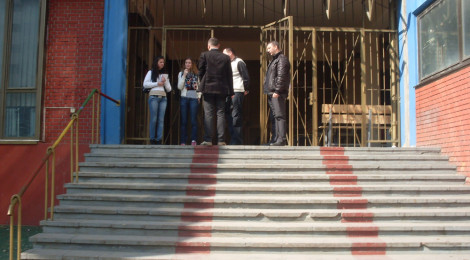 Vranje Omladinski Savez
