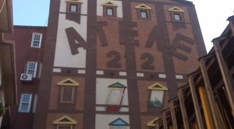 Atelje 212 - Beograd