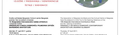 """B I N A 2017 """"Dvorišta ideja"""" │Svečano otvaranje │četvrtak, 27. april u 19:00"""